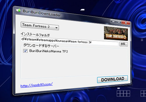 buriburidownloader