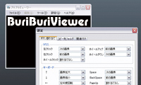 BuriBuriViewer