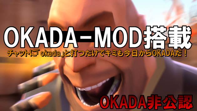okada-mod1