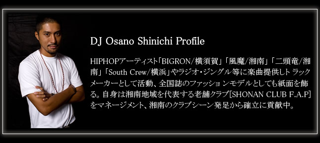 osano shinich profile
